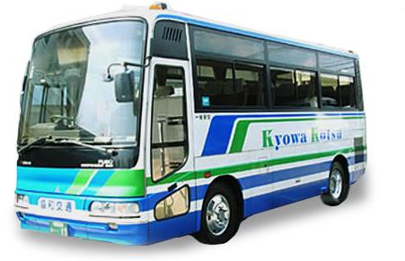 借切バス スーパーエクシード