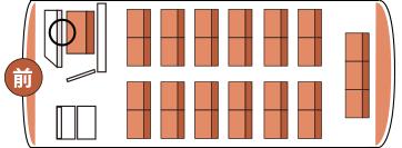 ラグジュアリーサロン座席表