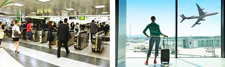 空港や駅の送迎